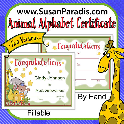 Printable Certificates Archives Susan Paradis Piano Teaching – Printable Congratulations Certificate
